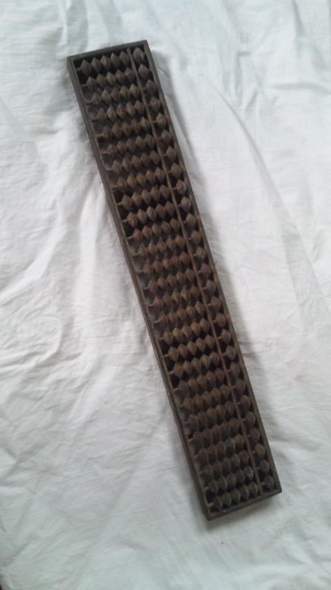 201112121