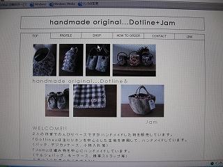 blogIMG_1493.jpg