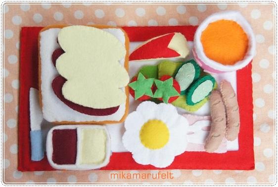 朝食セット6
