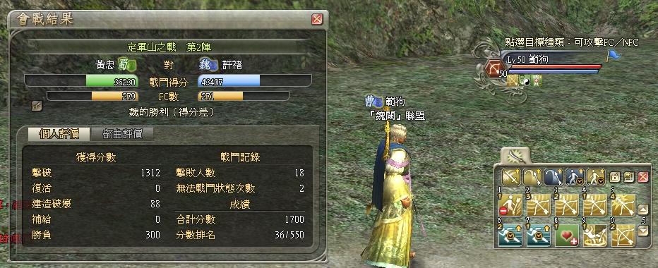 battle_score#01