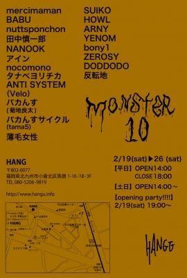 20101217_1811850.jpg