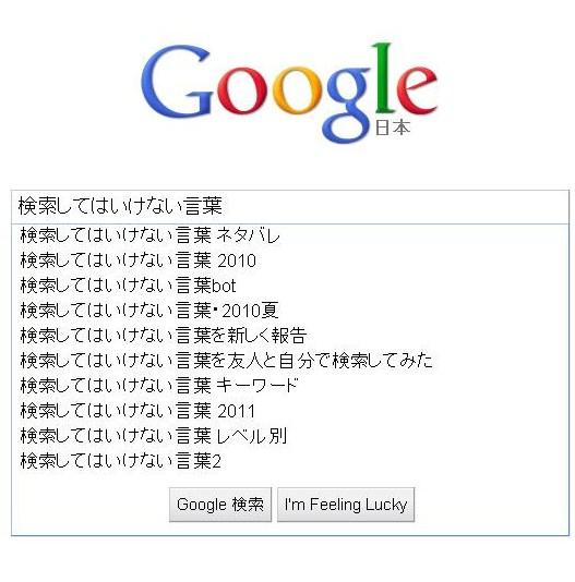 101027_230805.jpg
