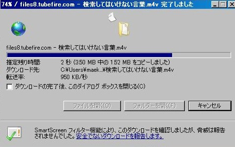 101027_231106.jpg