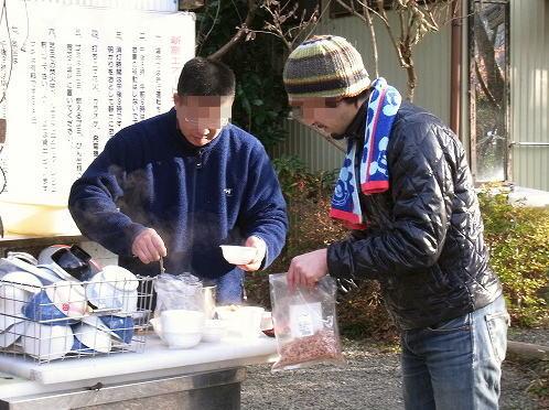 4京風お雑煮