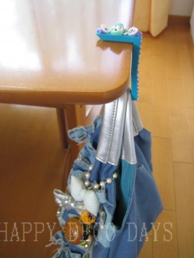 baghanger17.jpg