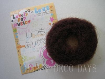 yomo-donut2.jpg