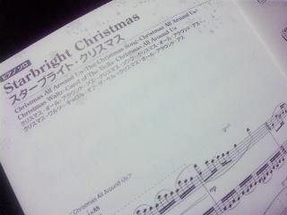 ピアノ譜2
