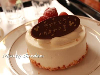 0129ケーキ