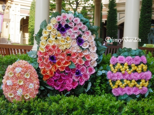 お花イースターエッグ1