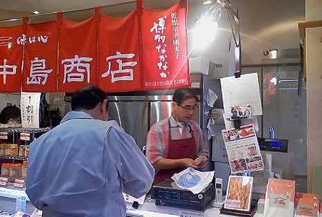 中島商店♪