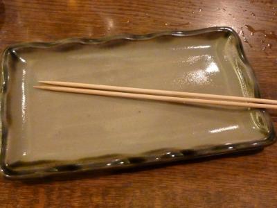 三政 (10)