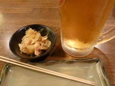 三政 (7)