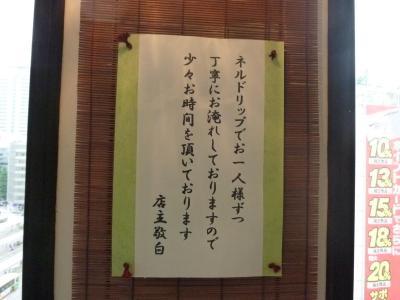 但馬珈琲店 (26)