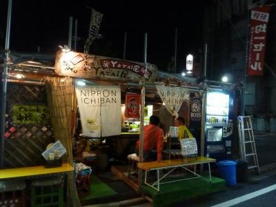 YATAi屋 (1)