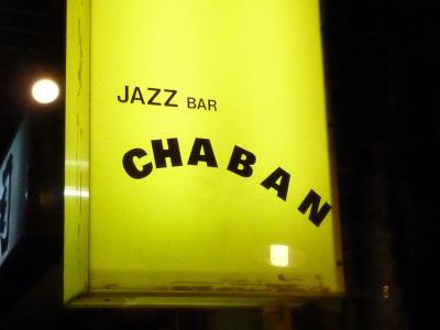 CHABAN (1)