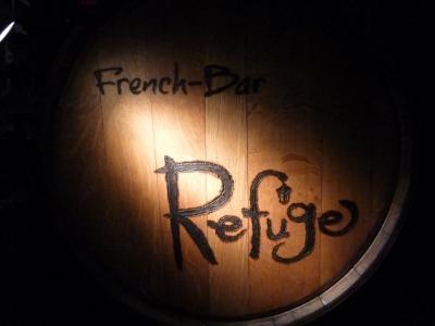 Refuge (6)