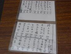 弥太郎 (10)