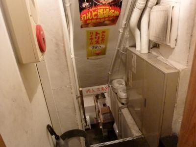 ドラム缶酒場 カルビ道場 (78)