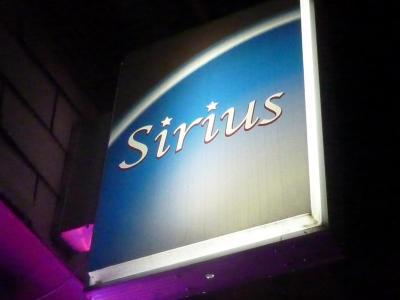 Sirius (78)