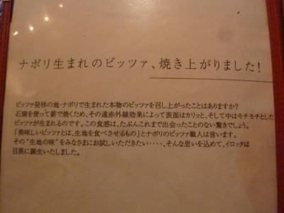 イ・ロッタ (13)