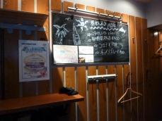 表参道スタンド (6)