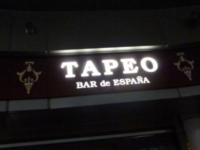 TAPEO (46)