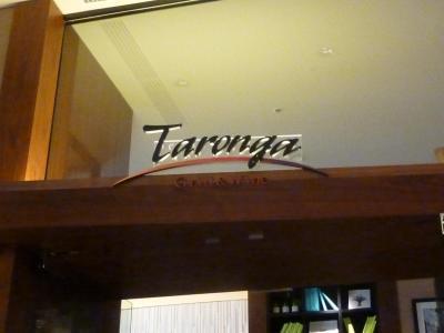 Taronga (2)
