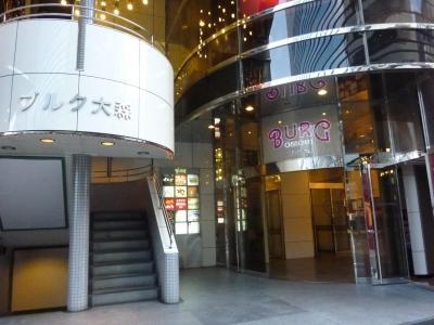 たか濱 (3)