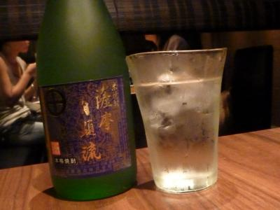 たか濱 (58)