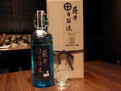 たか濱 (55)