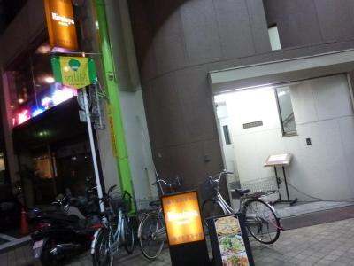 Hirataya (7)