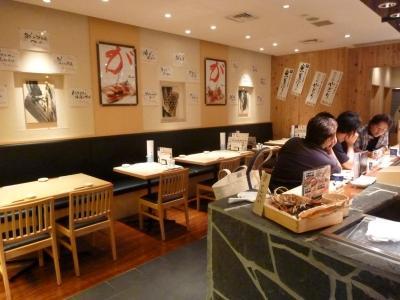 がってん寿司 (56)