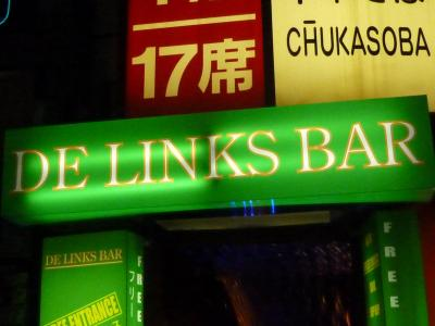 DE LINKS BAR (2)