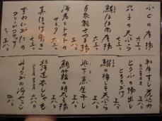 大関 (7)