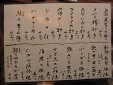 大関 (6)