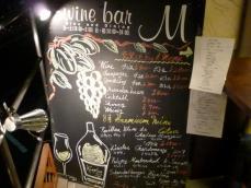 WINE BAR M (6)