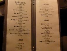 BAR 保志 (12)