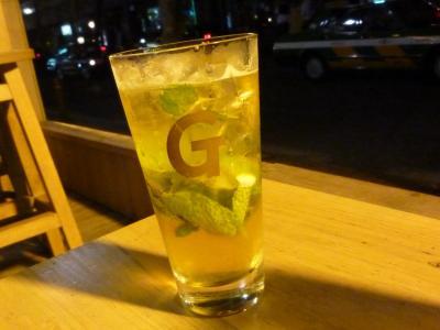 G (12)