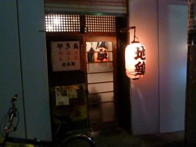 中目黒・安兵衛 (43)