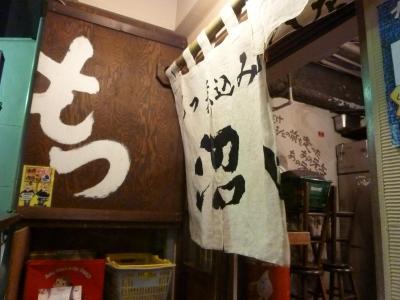 沼田 (4)