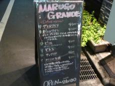 MARUGO GRANDE (3)