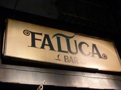 FALUCA (2)