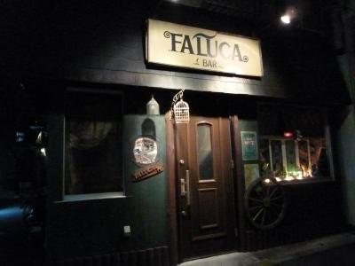 FALUCA (1)