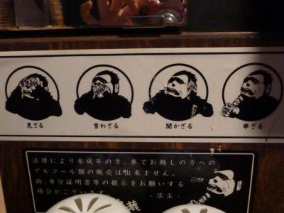 串猿 (59)
