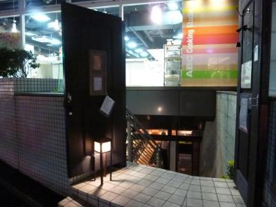 澁家 (1)