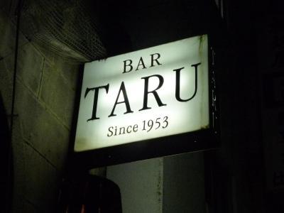 TARU (27)