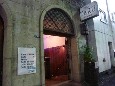 TARU (1)