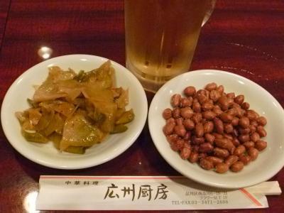 広州厨房 (18)