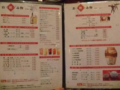 広州厨房 (38)