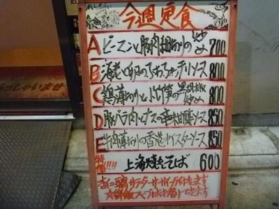 広州厨房 (5)